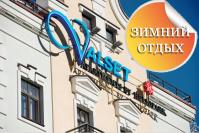 VALSET apartments by AZIMUT, курортный отель