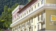 Gorki Hotel Suites (бывш. Solis Sochi Suites), отель
